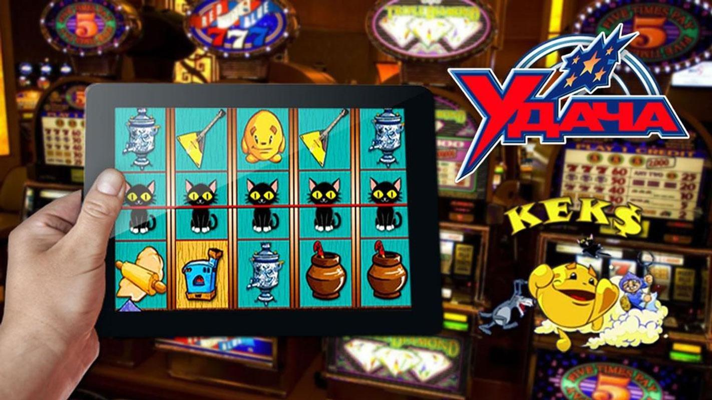 игровые автоматы вулкан 7 7 7