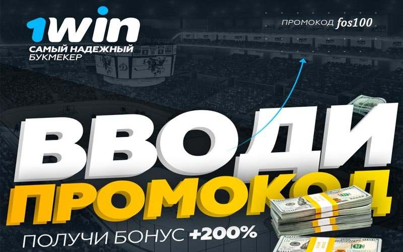 Betting tip на русском zoza