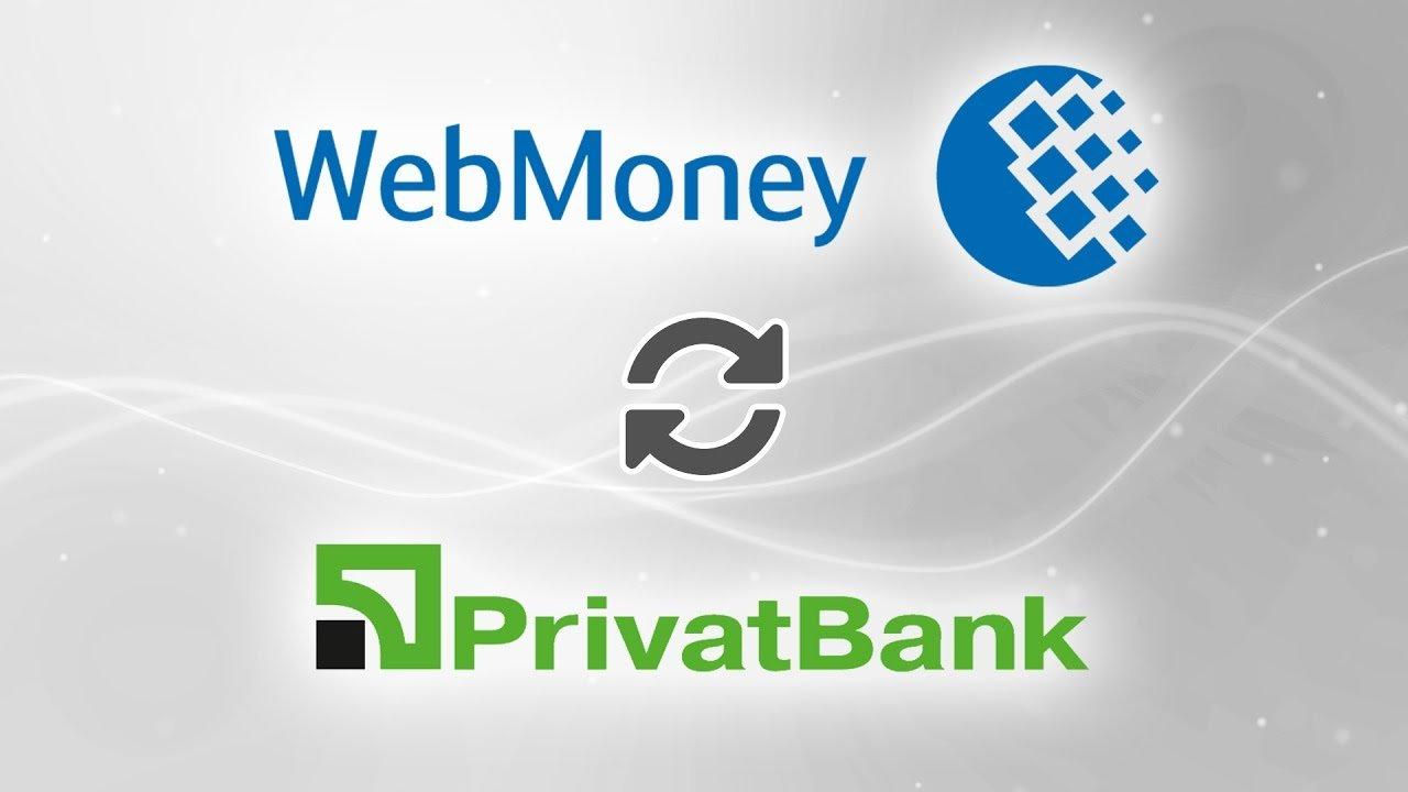 Обменять bitcoin на яндекс деньги перевод
