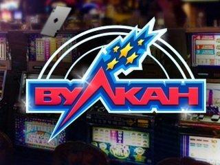 Особенности игр на деньги в казино Вулкан Делюкс