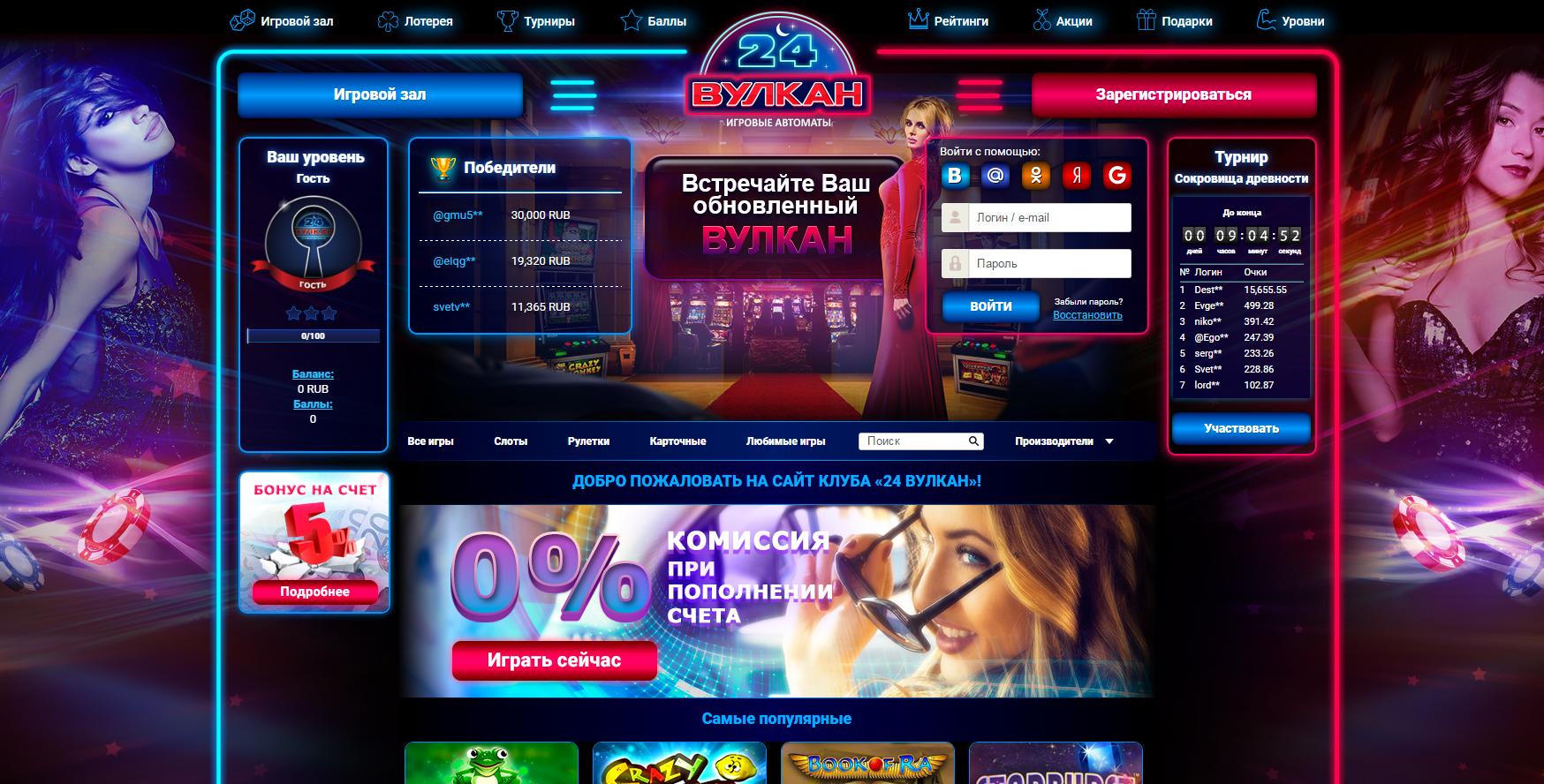 Другие казино вулкан играть азартные игры казино бесплатно