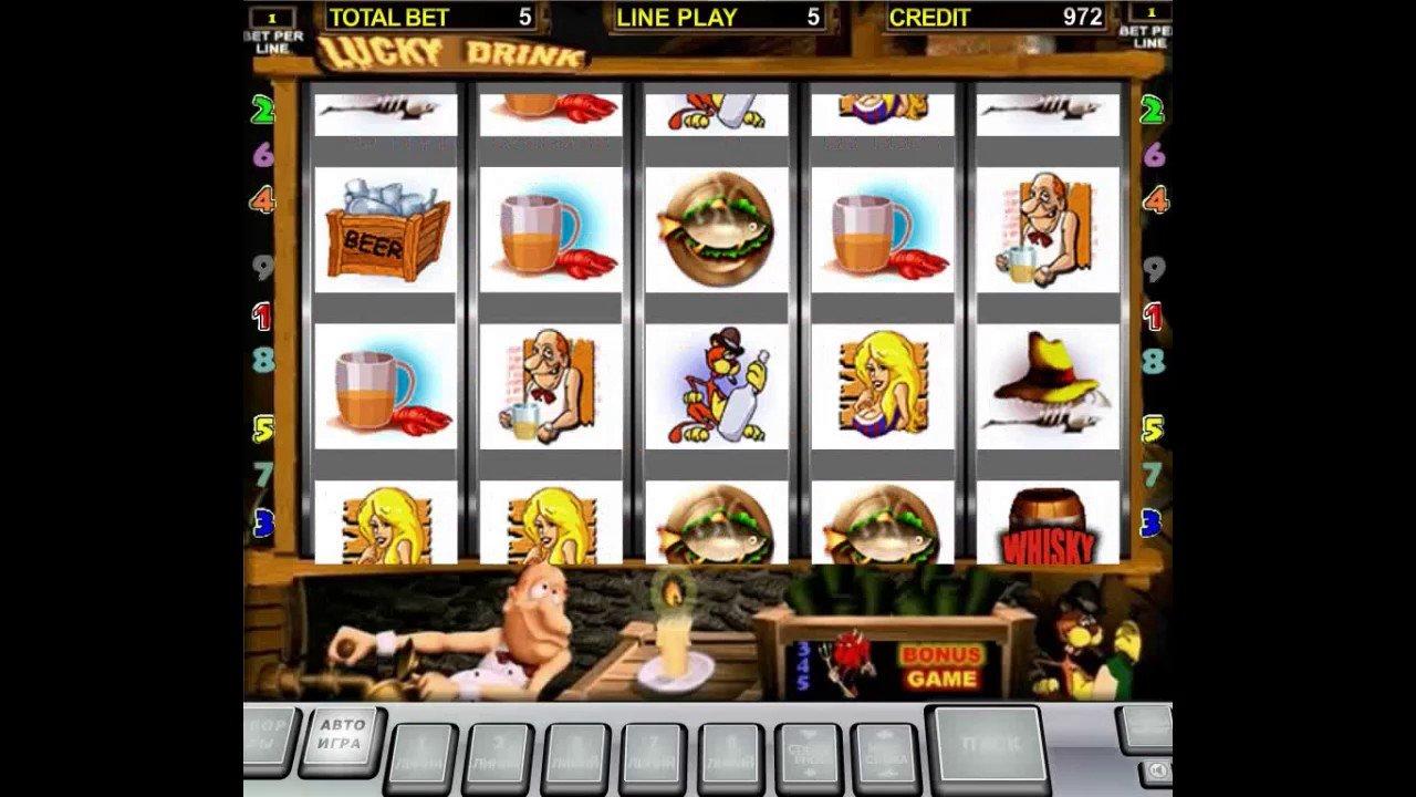 Игровые аппараты черти как на картах играть в пьяницу в карты
